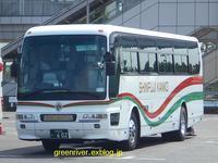 新富士観光バスあ602 - 注文の多い、撮影者のBLOG