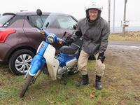数日前にきたライダーさん、狩勝峠経由でお帰り - 北海道・池田町のワインの国からお知らせです