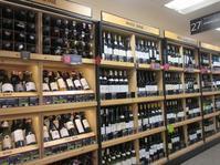 英スーパーマーケットM&Sが自社ブランドワインをすべてヴィーガンに - イギリスの食、イギリスの料理&菓子