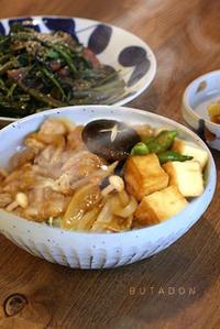 豚と牛・お肉の日 - KICHI,KITCHEN 2