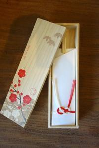 年始の準備 - g's style day by day ー京都嵐山から、季節を楽しむ日々をお届けしますー