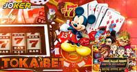 Game Slot Online Agen Daftar Dan Login Judi Joker123 - Situs Agen Game Slot Online Joker123 Tembak Ikan Uang Asli