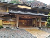◆ ギネス認定・世界最古の宿へ、その3「西山温泉 慶雲館」へ 到着編(2019年11月) - 空とグルメと温泉と