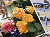 ふるさと納税の薔薇 - グリママの花日記