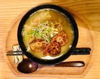12月営業日のおしらせです。味噌作り会は「ひよこ豆味噌」です。 - miso汁香房(ロジの木)