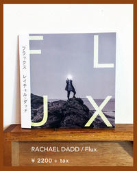 「 RACHAEL DADD / Flux 」入荷してます - AGIT. FOR HAIR exblog / KiRiGiRiS