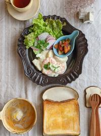 えびとかぶのクリーム煮朝ごはん - 陶器通販・益子焼 雑貨手作り陶器のサイトショップ 木のねのブログ