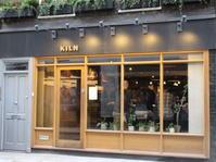 ロンドンで世界のソーセージを食べる! - イギリスの食、イギリスの料理&菓子