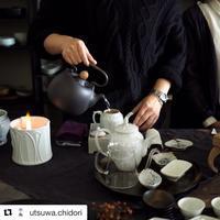 蝶野秀紀、豊増一雄2人展ありがとうございました - cha-blissの香茶の時間を