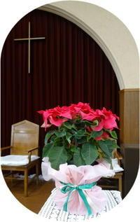 2019年12月1日アドベント第一主日礼拝聖書 - 日本ナザレン教団 尾山台教会