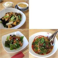 臥龍がりゅう(長津田)中華 - 小料理屋 花 -器と料理-