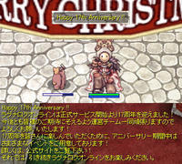 Happy 17th anniversary ☆彡 - らぴさんのクホホ日記(・ω・)ver1.2