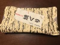 笹屋春信  焼きぐり - よく飲むオバチャン☆本日のメニュー