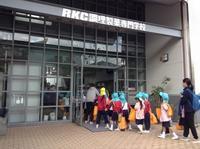 パン教室へ行ってきました! - みかづき第二幼稚園(高知市)のブログ