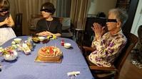 94歳のバースデイパーティ - 牡蠣を煮ていた午後