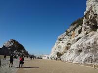 和歌山県気分はエーゲ海?(´∀`*)ウフフ「白崎海岸」 - 健康で輝いて楽しくⅡ