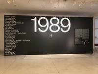 国立美術館企画展「1989」で思ったことビロード革命30周年記念旅行(17) - 本日の中・東欧