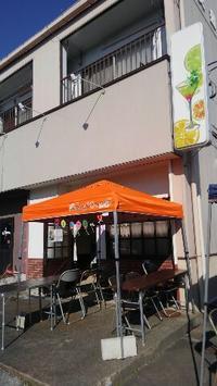 第4回ご近所フェスタ無事に終了しましたぁ☆☆☆ - 占い師 鈴木あろはのブログ