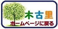 押し花コースター - ワ-クスペ-ス木古里 就労継続支援B型事業所