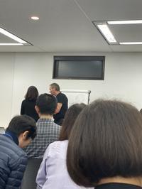 ロバートディルツ氏のセミナーを受講しました - みんなが夢中で仕事がしたくなる。そんな会社、いいなと思いませんか?やめない職場づくりのブログ