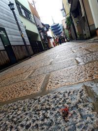 雨降る坂道 - はんなりかふぇ・京の飴工房 「憩和井(iwai)  八坂店」Cafe iwai Yasaka and Kyoto_Candy Shop