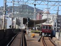 神戸線と宝塚線の阪急電車をご紹介、そしてお洒落なラッピングは春日野道での写真。スーパーはくと貨物列車の写真は東海道本線神戸から - 藤田八束の日記