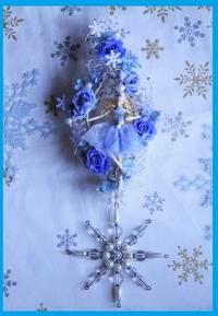 ❆雪の王女❆ - 軽井沢プリフラdiary