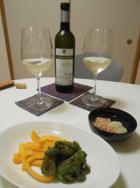 牡蠣のピルピルと朝日町ワイナリーのシャルドネ。レシピ付 - のび丸亭の「奥様ごはんですよ」日本ワインと日々の料理
