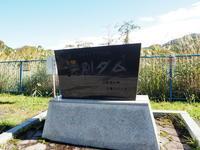 2019.10.13 矢別ダム、新中野ダム - ジムニーとハイゼット(ピカソ、カプチーノ、A4とスカルペル)で旅に出よう
