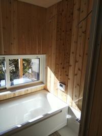 板張りのお風呂とTOTOハーフバス♪ - トレスホームズ 信州黒姫山のふもと便り