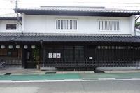 山口ふるさと伝承総合センターまなび館本屋 - レトロな建物を訪ねて