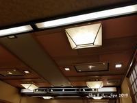 ◆ ギネス認定・世界最古の宿へ、その8「西山温泉 慶雲館」へ 朝食編(2019年11月) - 空とグルメと温泉と