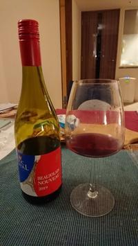 飛ぶ恥ワイン - 追分日乗