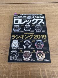 永久保存版ロレックス 2019-2020 WINTER - 5W - www.fivew.jp
