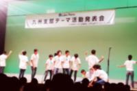 ブレーメンの音楽隊 - 諫早市ベビー&キッズ英語教室☆stars☆. 英語サークルthe sheep