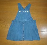 408.デニムのオーバーオール - フリルの子供服