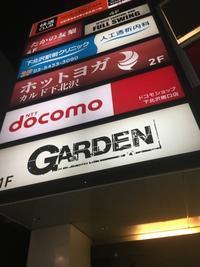 2019年12月1日(日)「SHOW WESUGI MIXTURE TOUR 2019防空壕 」in 東京 - 上杉昇さんUnofficialブログ ~Fragmento del alma~