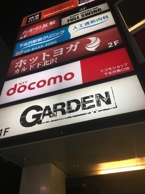 2019年12月1日(日)「SHOW WESUGI MIXTURE TOUR 2019 防空壕 」in 東京 - 上杉昇さんUnofficialブログ ~Fragmento del alma~