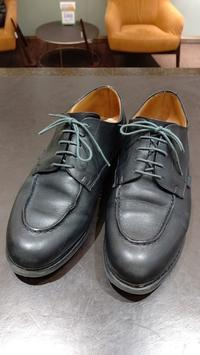 雨染み - 玉川タカシマヤ靴磨き工房 本館4階紳士靴売場