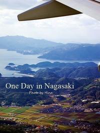 In Nagasaki: 帰省しています - Cucina ACCA(クチーナ・アッカ)