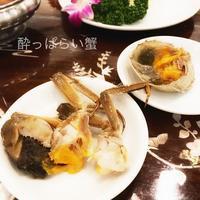 この季節限定!横浜中華街の美味しいもの♪ - 『with F』わたしたちの日常にたくさんのwithを...お花で癒やされ、発酵やさしいごはんで自分をつくり、旅で楽しむ☆
