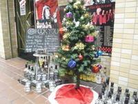 10年目のクリスマスツリー - 69 ROCK YOU ロックユー