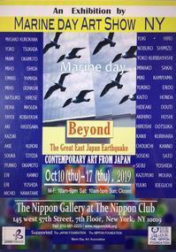 MARNE DAY ART SHOW NY NIPPON GALLERY 2019.10.10~17 - 黒川雅子のデッサン  BLOG版