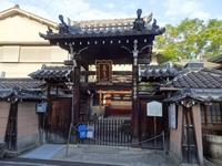Osaka-3 Sumiyoshi Taisya ~ Sakai city /住吉大社~堺市へ - 熊野古道 歩きませんか? / Let's walk Kumano Kodo