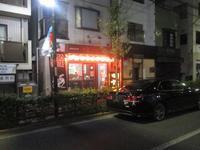 「味噌一三鷹店」で味噌一ワカメ+バター(大盛)♪87 - 冒険家ズリサン