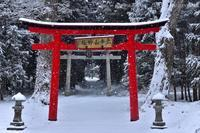 みちのく岩手山神社 - みちのくの大自然