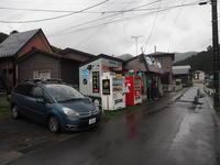2019.10.22 釜石090で自販機バーガー - ジムニーとハイゼット(ピカソ、カプチーノ、A4とスカルペル)で旅に出よう
