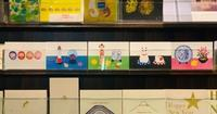 ワタリウム美術館オンサンデーズにてにてクリスマスカード&年賀状ポストカード販売中です! - a day in the Life