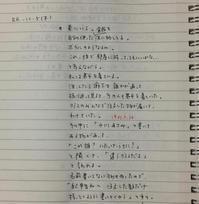 12月5日の夢「水川あさみさん」「刺繍」「女の子に変わった犬」 - 降っても晴れても