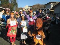 チームイノシシ 今年も師走のまちなか5時間駆け抜けて - 飯沢康輔ブログ Art&Whisky